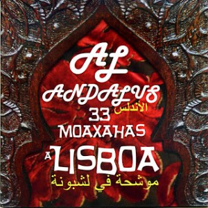 moaxahas 1 (Large)